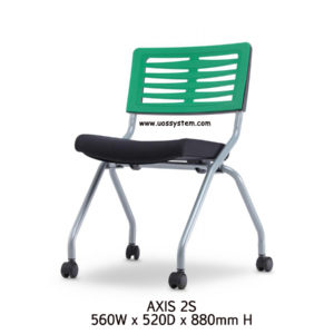 Axis 2S
